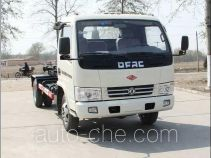 Anxu AX5070ZXX detachable body garbage truck