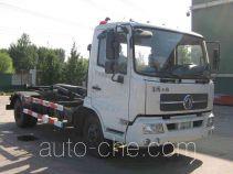 Anxu AX5080ZXX detachable body garbage truck