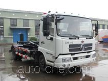 Anxu AX5080ZXX detachable body garbage truck
