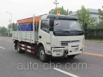 Anxu AX5082TCX snow remover truck