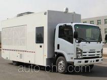Anxu AX5100TLZ mobile road blocker truck