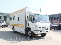 Anxu AX5100XTX communication vehicle