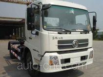 Anxu AX5120ZXX detachable body garbage truck