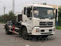 Anxu AX5120ZXXE5 detachable body garbage truck