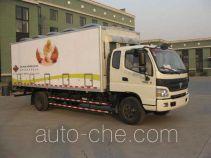 Anxu AX5123XXYCQ box van truck