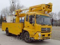 Anxu AX5130JGKV aerial work platform truck