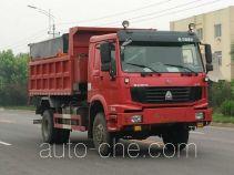 Anxu AX5160TCX snow remover truck