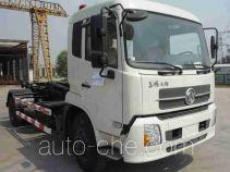 Anxu AX5160ZXX detachable body garbage truck