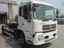 Anxu AX5160ZXX detachable body garbage truck