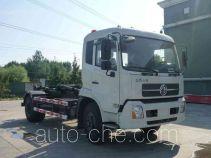 Anxu AX5161ZXX detachable body garbage truck