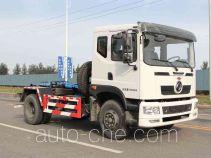 Anxu AX5162ZXX detachable body garbage truck