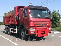 Anxu AX5250TCXE5 snow remover truck