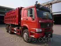 Anxu AX5251TCX snow remover truck