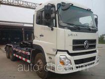 Anxu AX5251ZXX detachable body garbage truck