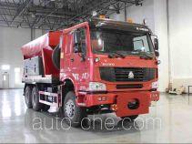 Anxu AX5255TCX snow remover truck