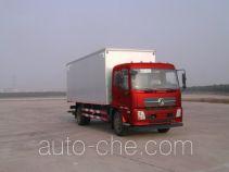 双机牌AY5160XXYBX1A型厢式运输车