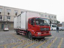 双机牌AY5160XXYBX2A1型厢式运输车