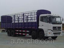 Shuangji AY5240CCQ stake truck