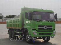 Shuangji AY5258ZLJA3 dump garbage truck
