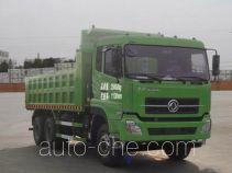Shuangji AY5258ZLJA6 dump garbage truck
