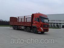 Shuangji AY5311CCYAX9A stake truck