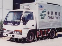 Beiling BBL5041XYZ postal vehicle