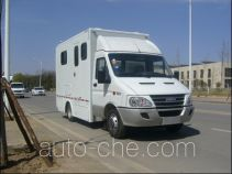 Beiling BBL5046XCC food service vehicle
