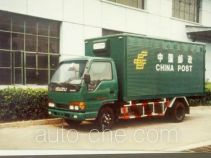 Beiling BBL5051XYZ postal vehicle