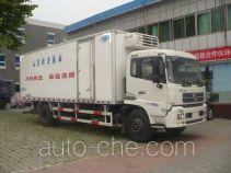 北铃牌BBL5160XLC型冷藏车