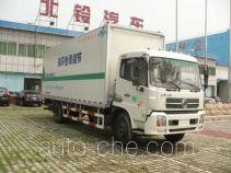 Beiling BBL5164XYK автофургон с подъемными бортами (фургон-бабочка)