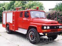 Longhua BBS5090GXFPM35ZP foam fire engine