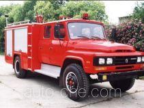 Longhua BBS5090GXFSG35ZP fire tank truck