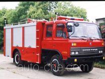 Longhua BBS5120GXFPM40ZP foam fire engine