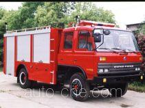 Longhua BBS5120GXFSG40ZP fire tank truck