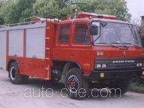 Longhua BBS5140GXFPM60ZP foam fire engine