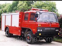 Longhua BBS5140GXFSG60ZP fire tank truck