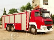 Longhua BBS5320GXFPM180S foam fire engine