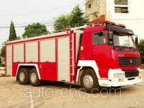 Longhua BBS5320GXFPM180ZP foam fire engine