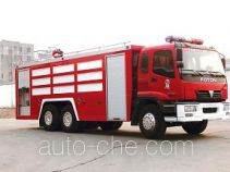 Longhua BBS5320GXFSG170ZP fire tank truck