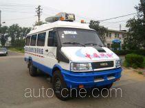 Chengzhi BCF5040XTX communication vehicle