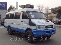 Chengzhi BCF5041XTX communication vehicle