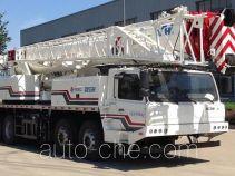 JCHI BQ  QY55H BCW5420JQZ55H truck crane