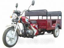 Bodo BD110ZK auto rickshaw tricycle