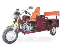 Baodiao BD110ZK auto rickshaw tricycle