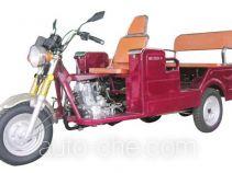 Baodiao BD125ZK-A auto rickshaw tricycle