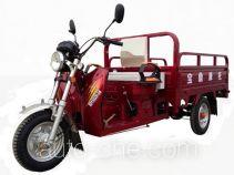 Baoding BD150ZH-5A cargo moto three-wheeler