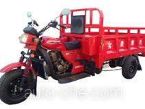 Baoding BD200ZH-3A cargo moto three-wheeler