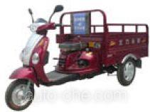Baodiao Xiang BDX110ZH-4 cargo moto three-wheeler