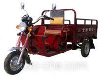 Baodiao Xiang BDX110ZH-5A cargo moto three-wheeler