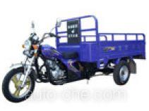Baodiao Xiang BDX125ZH cargo moto three-wheeler